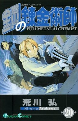 VOL 20 de FULL METAL ALCHEMIST